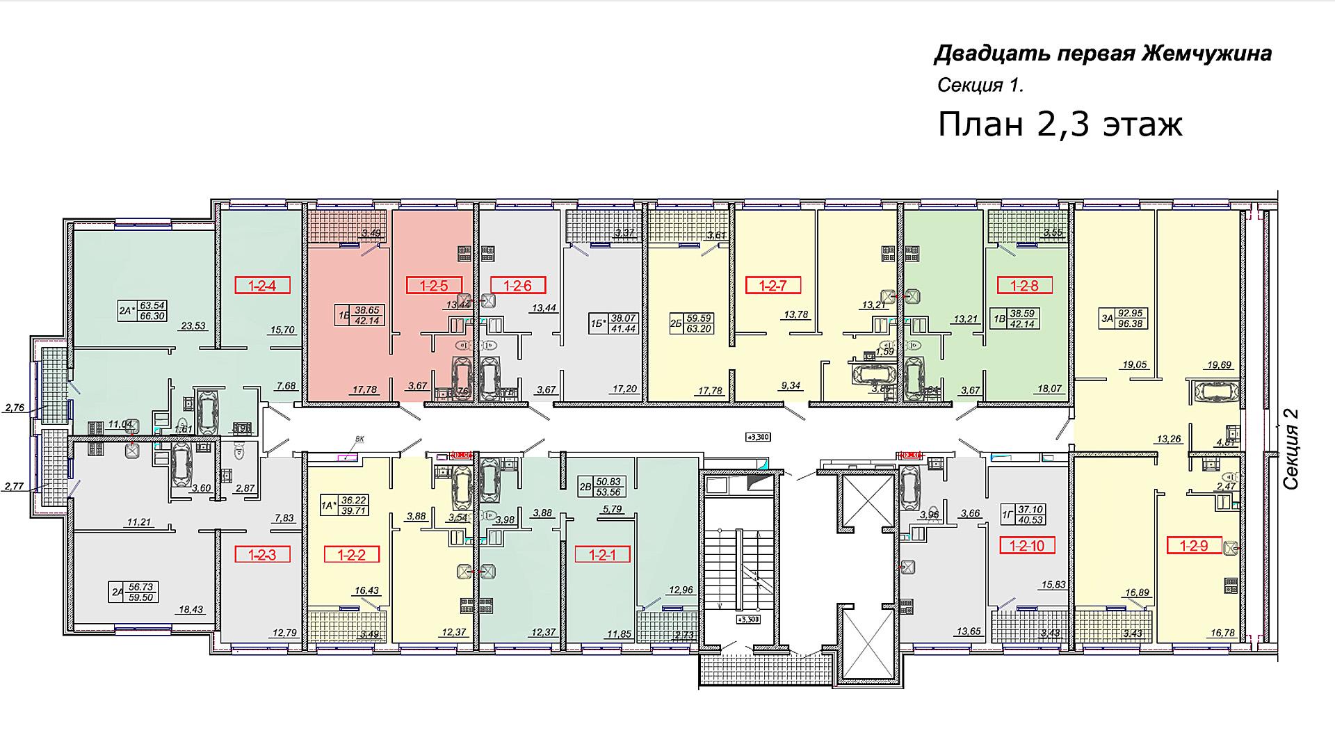 Кадорр, 21 Жемчужина, Планировка секция 1, этаж 2-3