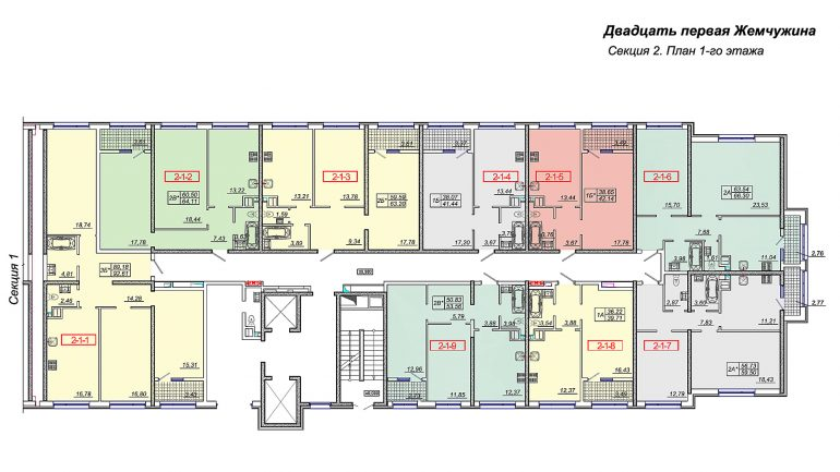 Кадорр, 21 Жемчужина, Планировка секция 2, этаж 1