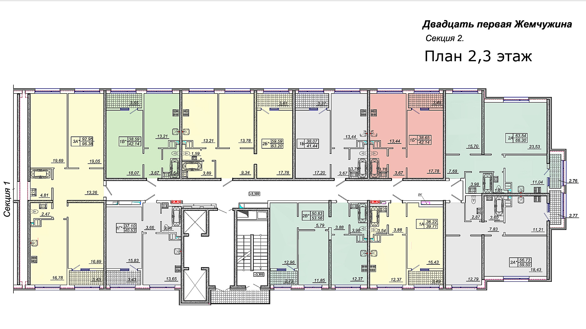 Кадорр, 21 Жемчужина, Планировка секция 2, этаж 2-3