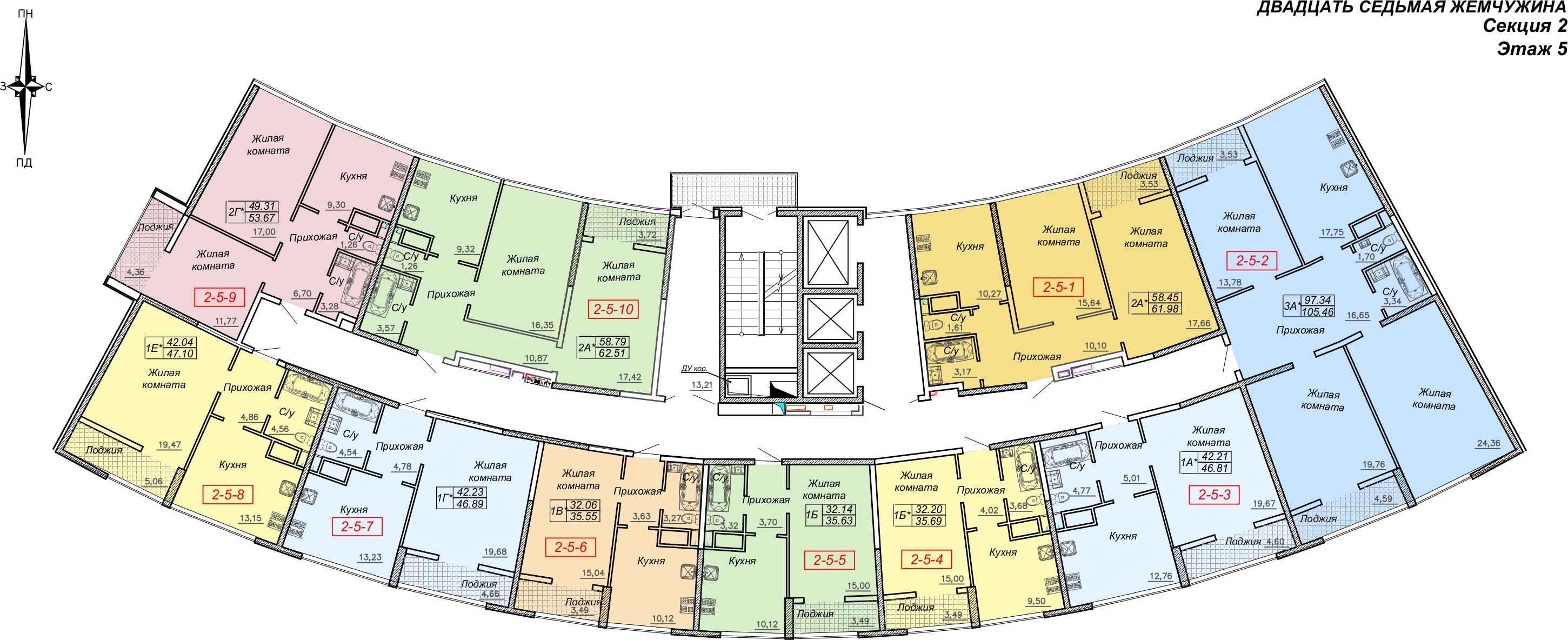 Кадорр, Жемчужина 27, Планировка секция 2, этаж 5-25