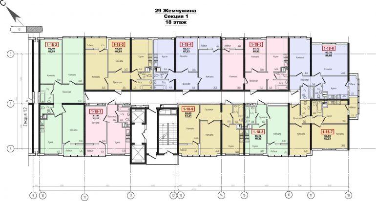 Кадорр, Жемчужина 29, Планировка секция 1, этаж 5-18