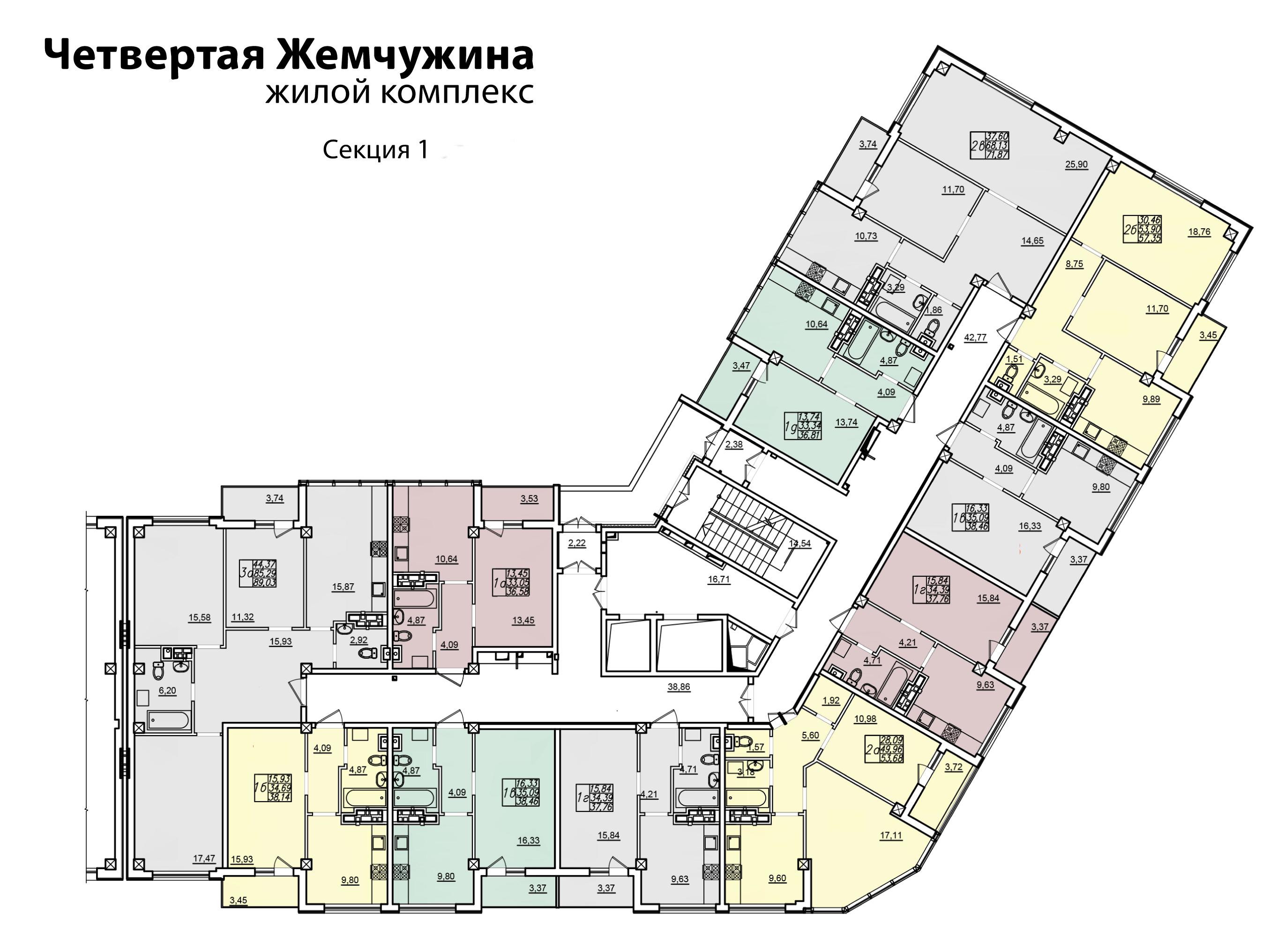 Кадорр, 4 Жемчужина, Планировка типового этажа секция 1