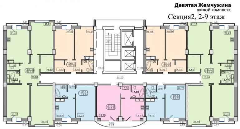 Кадорр, 9 Жемчужина. Планировка типового этажа второй секции