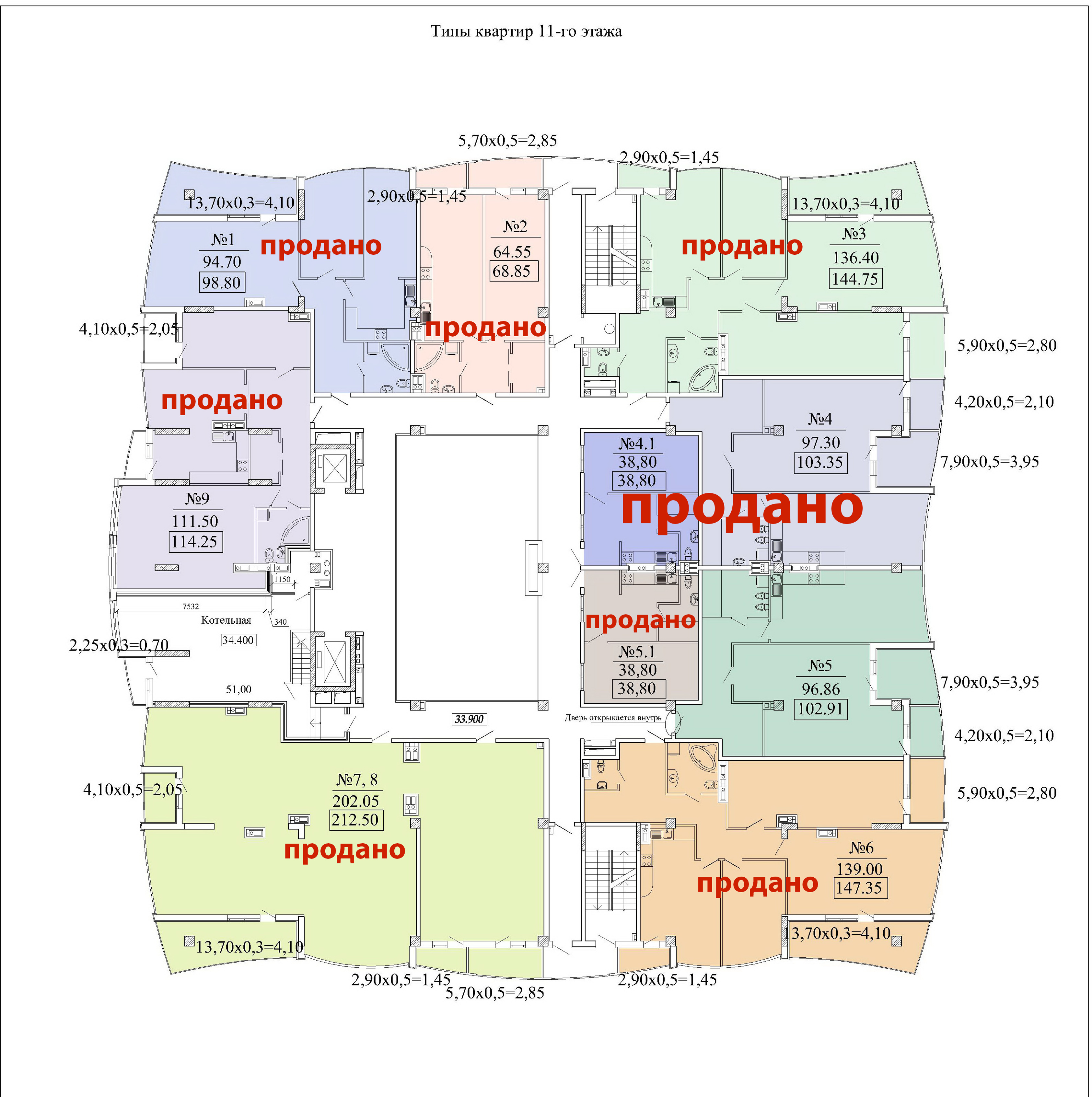 ЖК Санторини Гефест Фонтан план этажа
