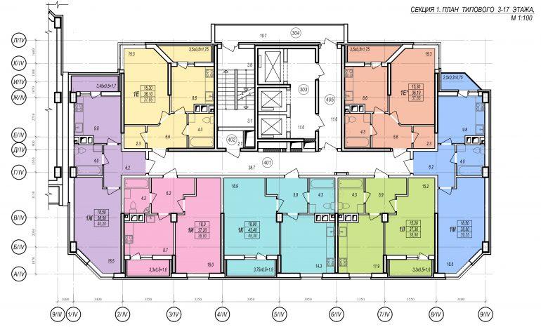 Планировки ЖК Балковский - Стикон. Секция 1, этаж 3-17