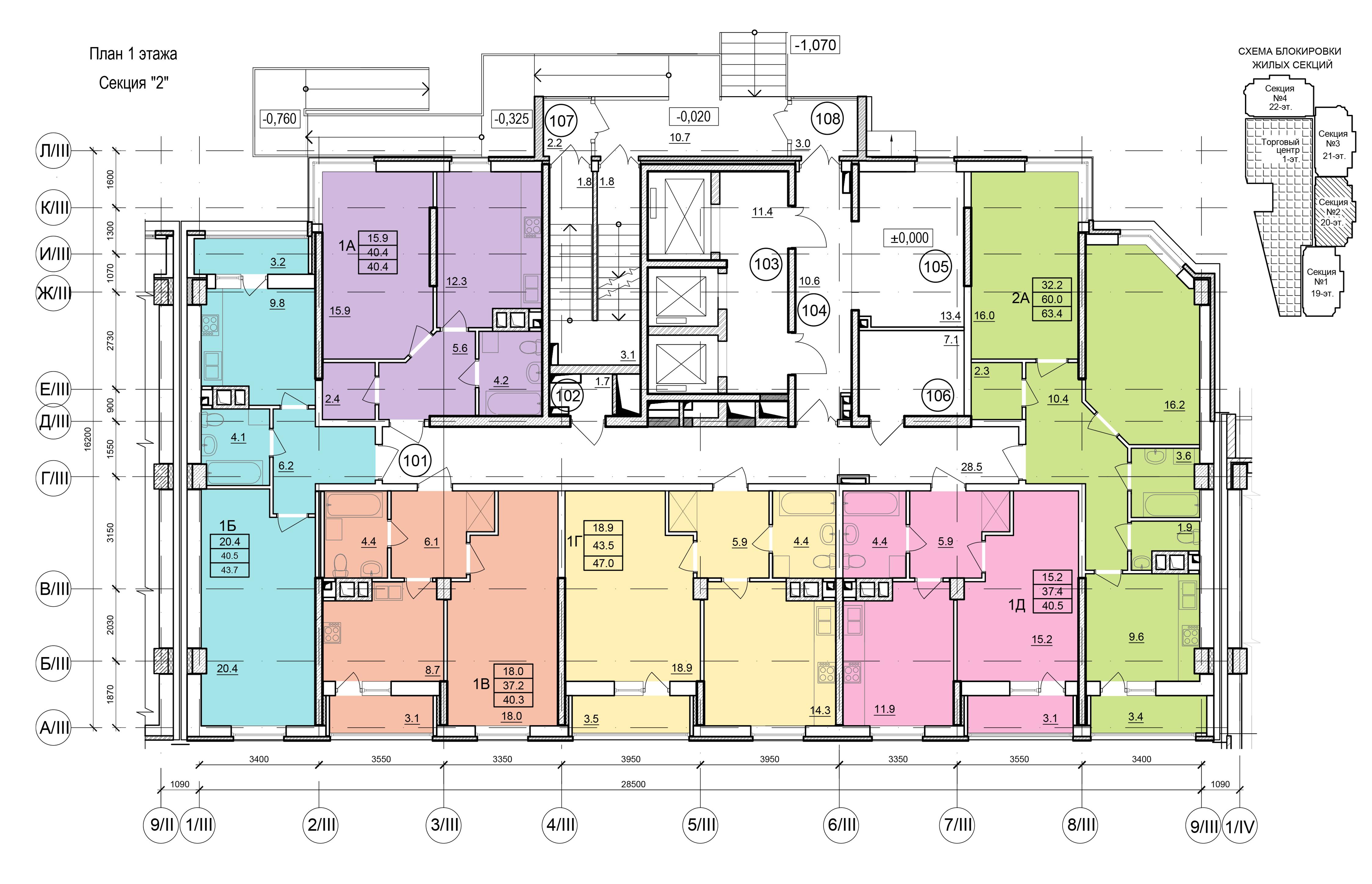 Планировки ЖК Балковский - Стикон. Секция 2, этаж 1