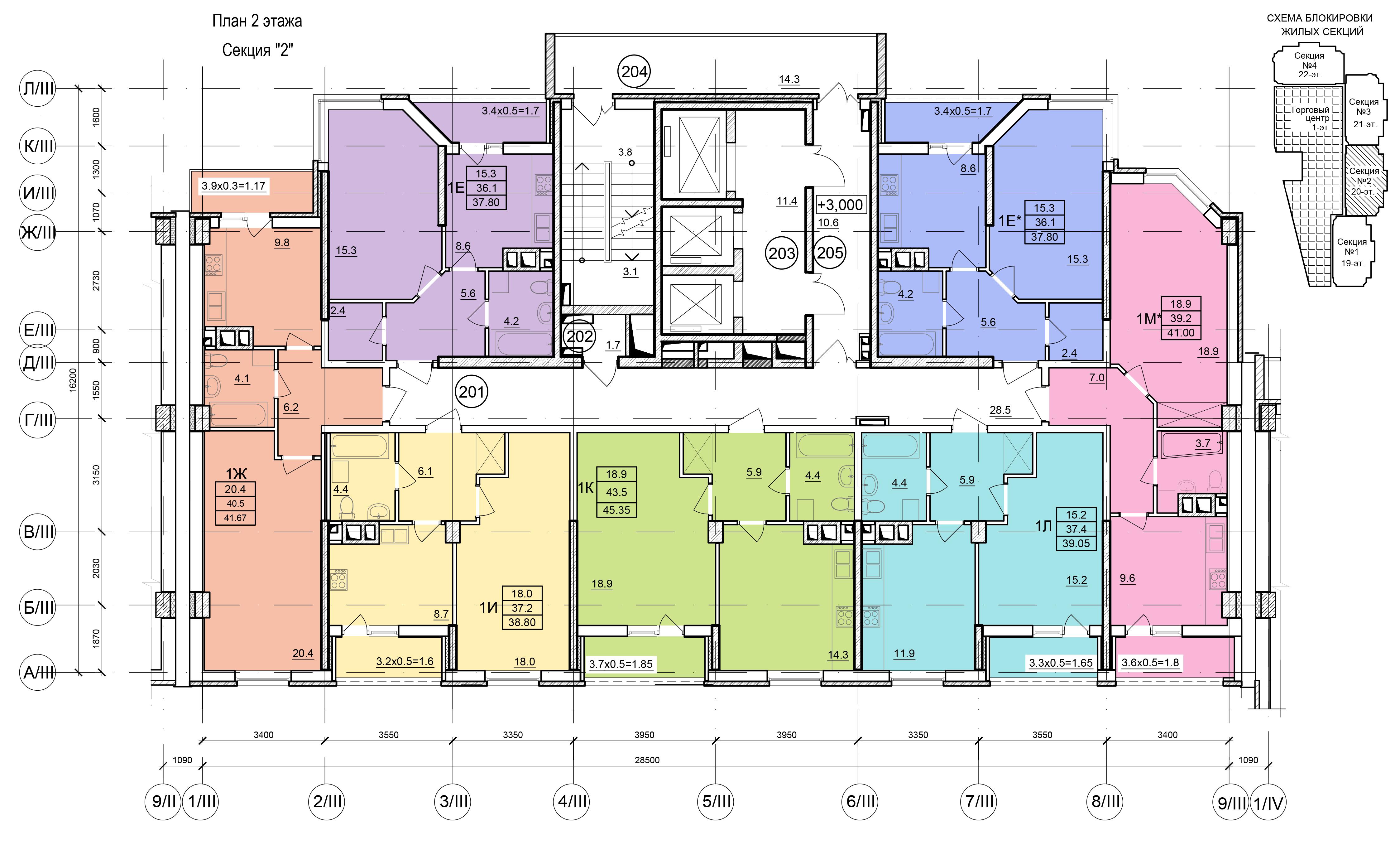 Планировки ЖК Балковский - Стикон. Секция 2, этаж 2