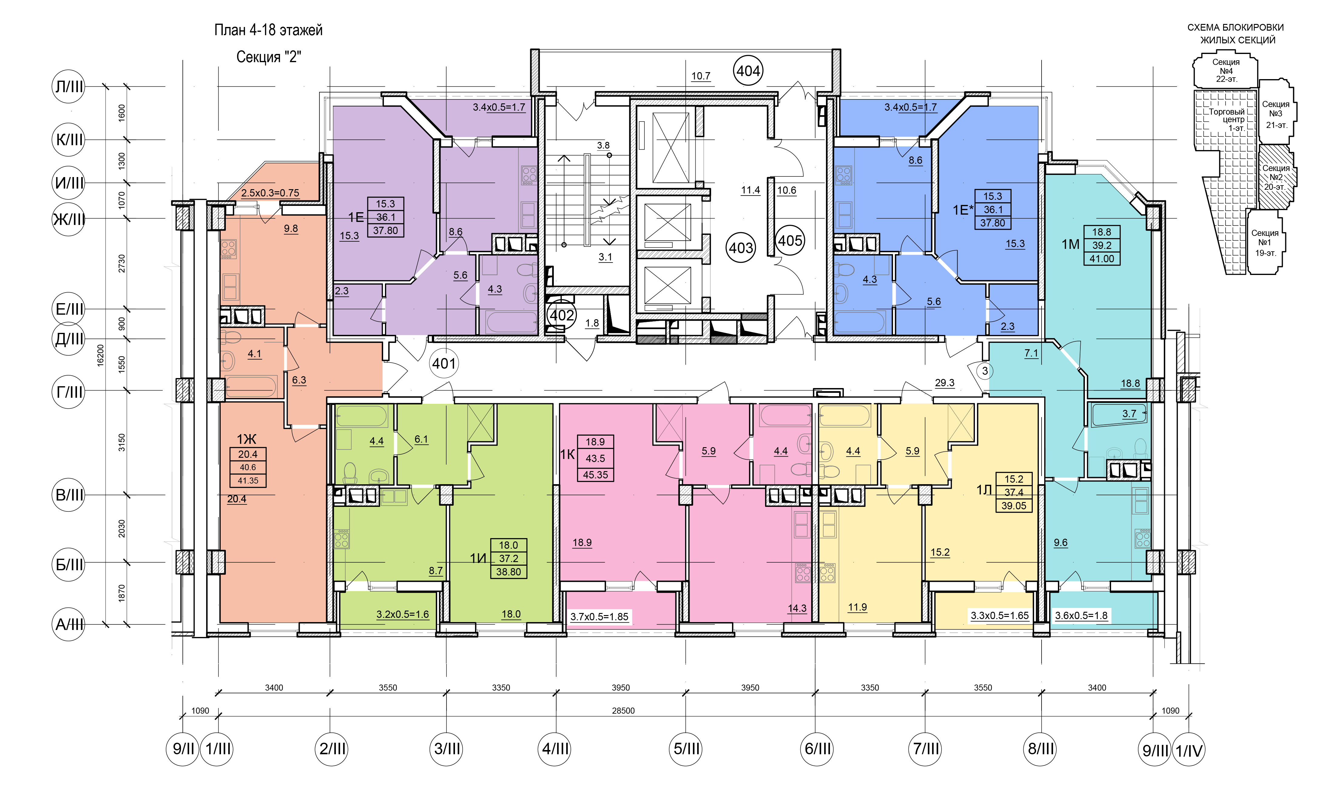 Планировки ЖК Балковский - Стикон. Секция 2, этаж 4-18
