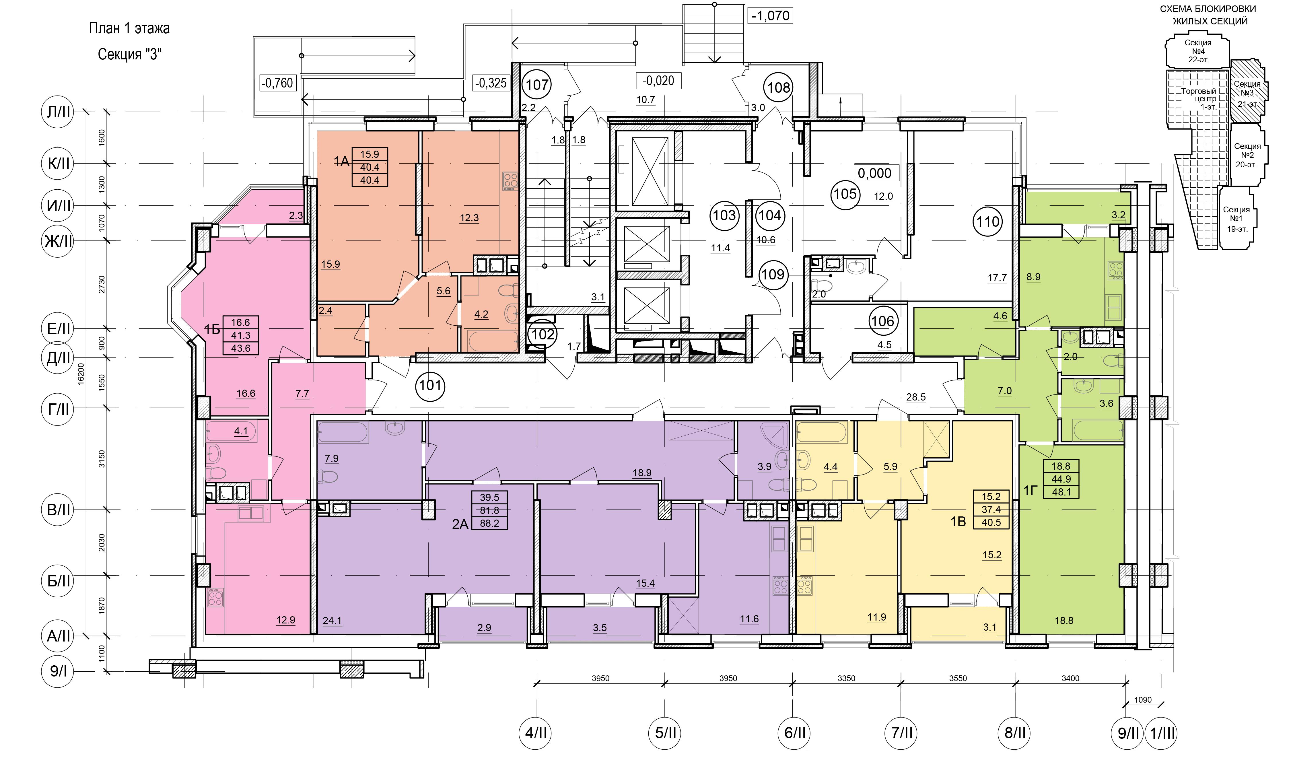 Планировки ЖК Балковский - Стикон. Секция 3, этаж 1
