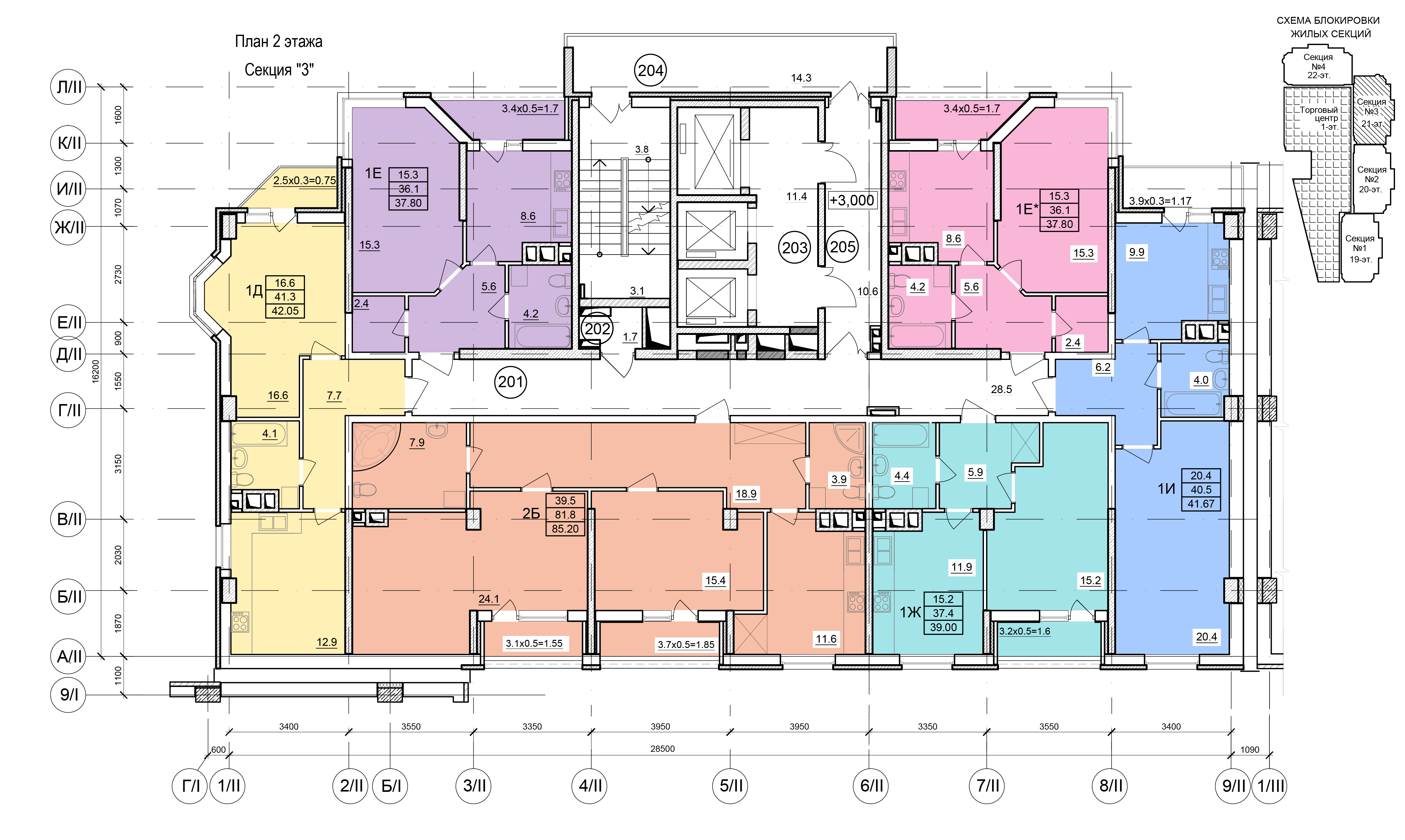 Планировки ЖК Балковский - Стикон. Секция 3, этаж 2