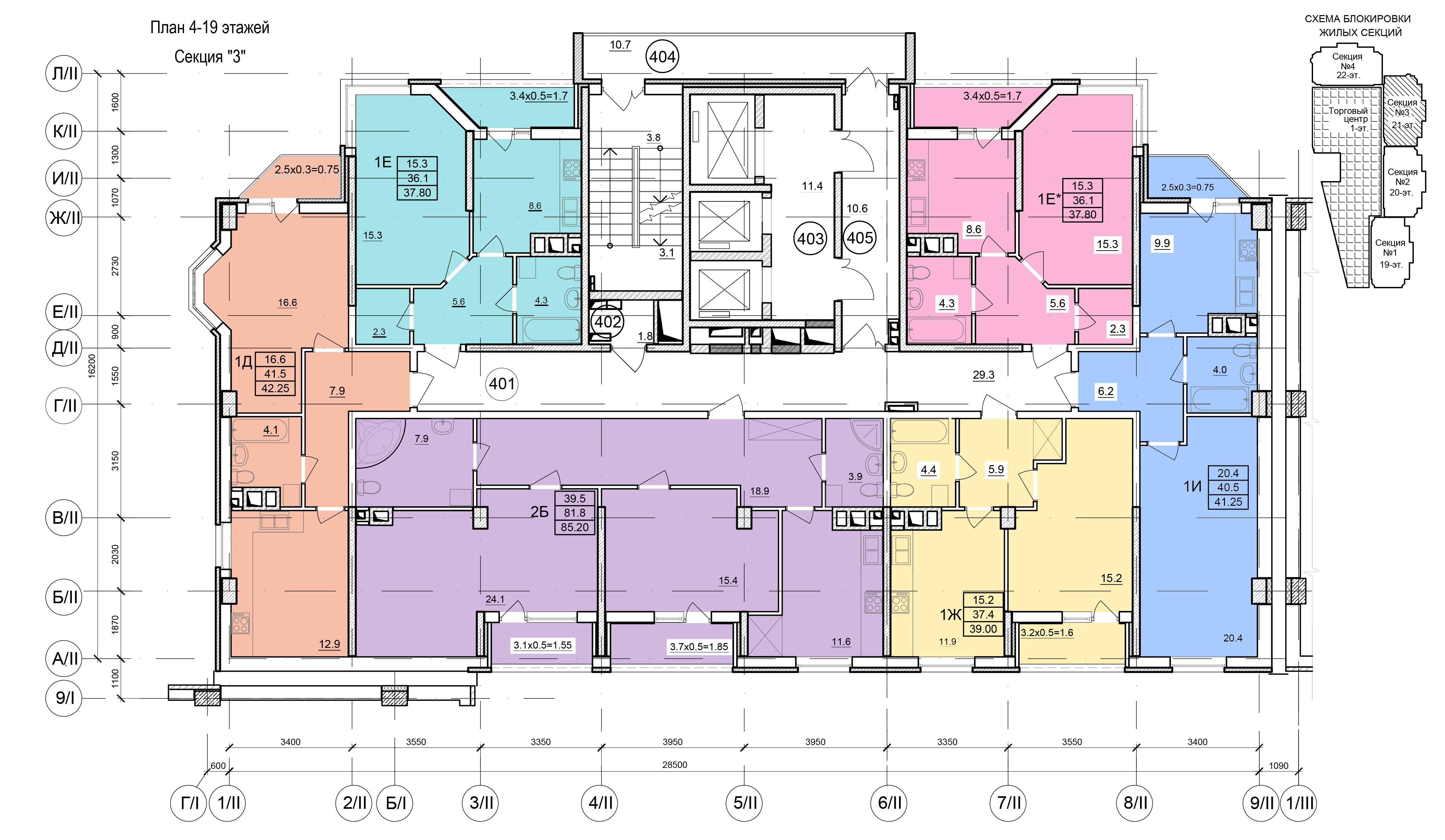 Планировки ЖК Балковский - Стикон. Секция 3, этаж 4-19