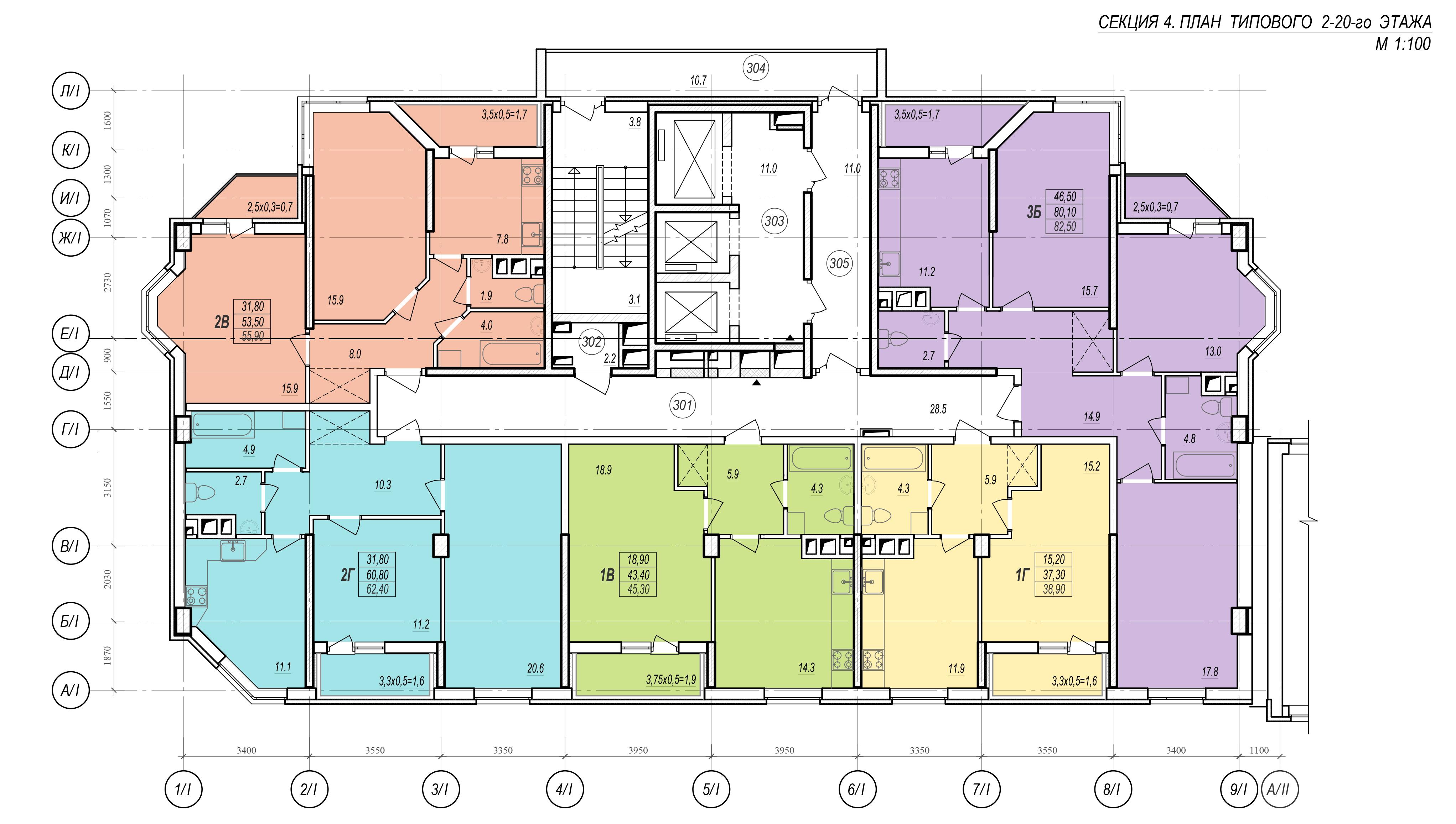 Планировки ЖК Балковский - Стикон. Секция 4, этаж 2-20