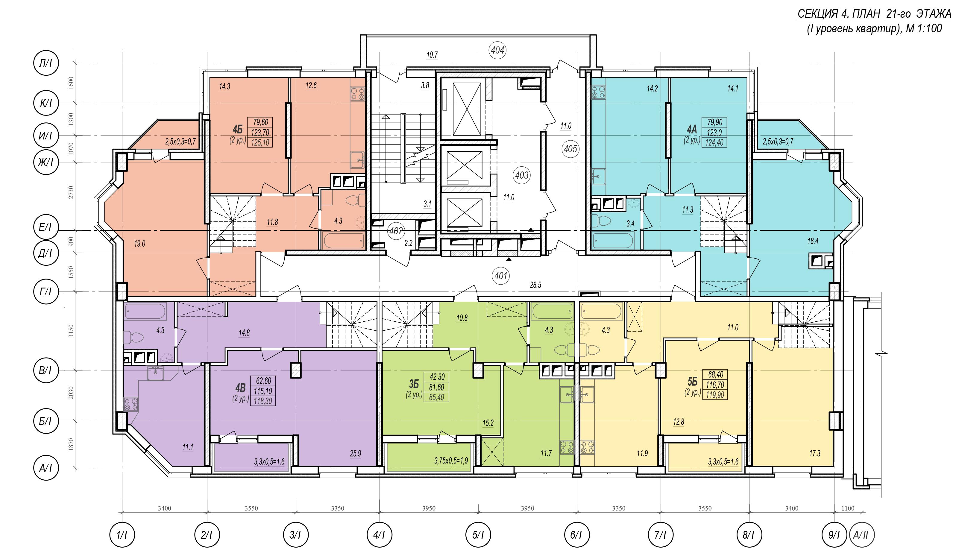 Планировки ЖК Балковский - Стикон. Секция 4, этаж 21