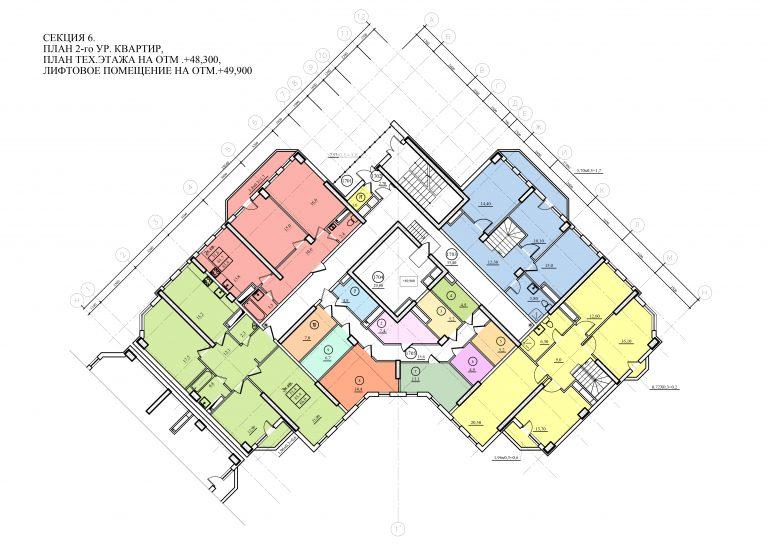 Планировка ЖК Романовский Стикон. Секция 6 , этаж 17