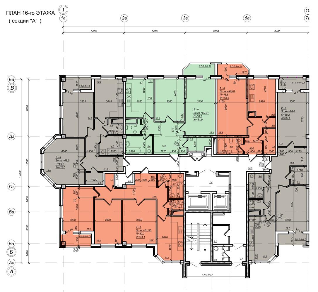 Стикон Нагорный, Планировка 1-я секция, этаж 16