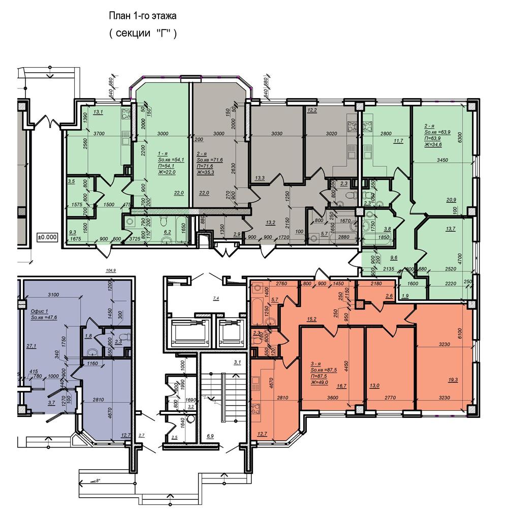 Стикон Нагорный, Планировка 4-я секция, этаж 1