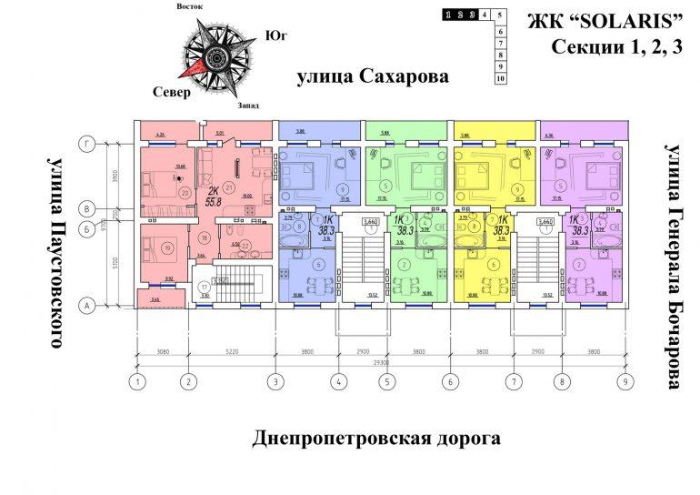 ЖК Солярис новострой Поселок Котовского секции 1,2,3