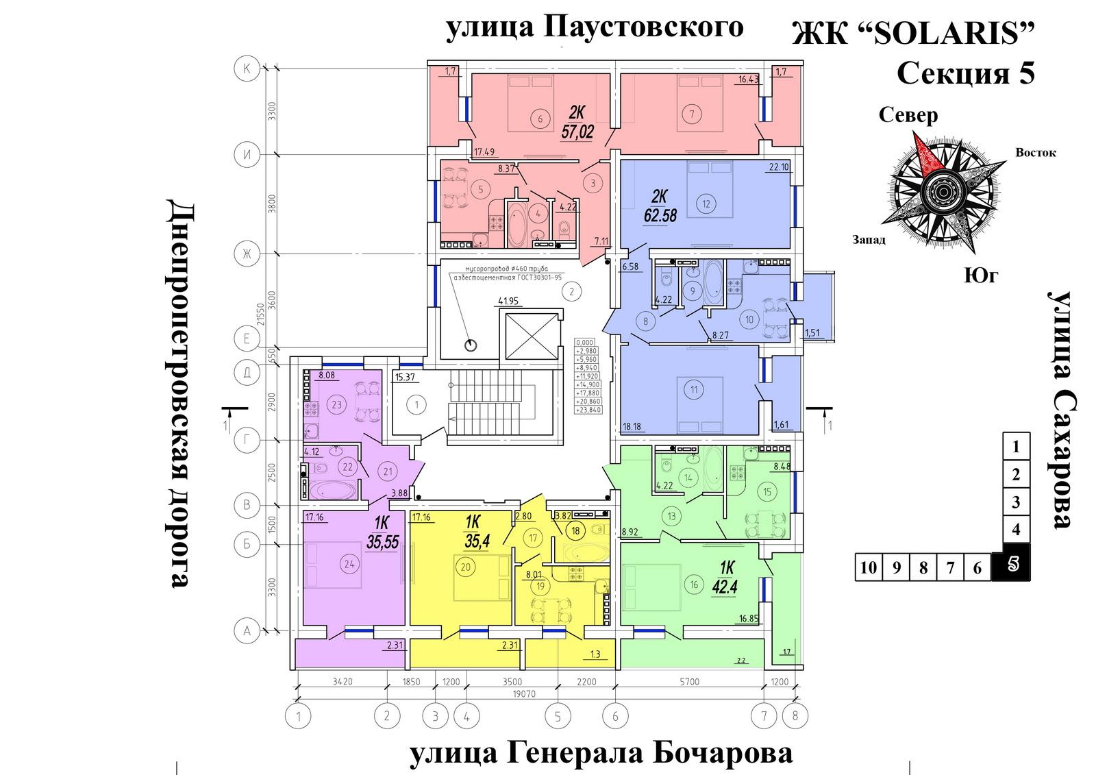 ЖК Солярис новострой Суворовский район секция 5