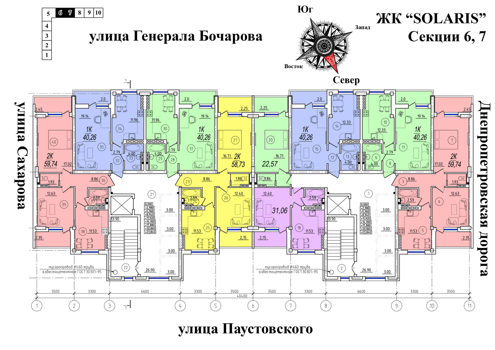 Жилой комплекс Solaris Суворовский район секции 6,7