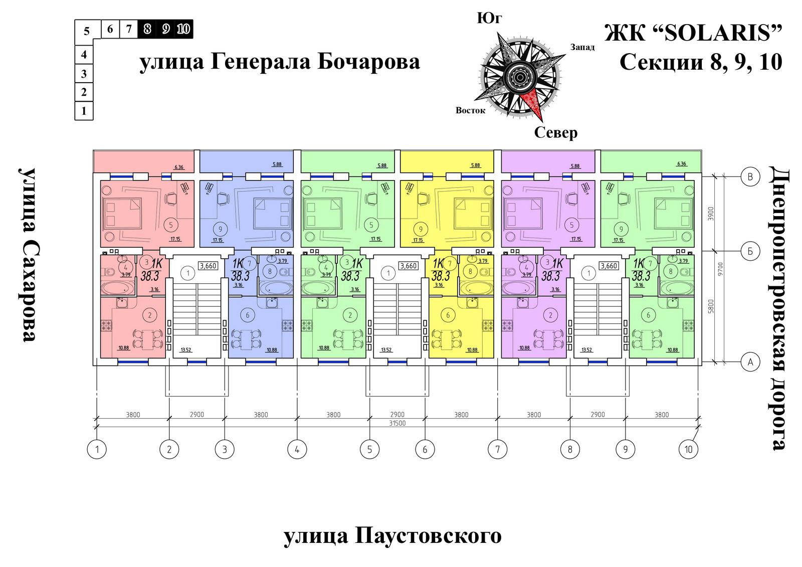 ЖК Solaris Суворовский район секции 8,9,10