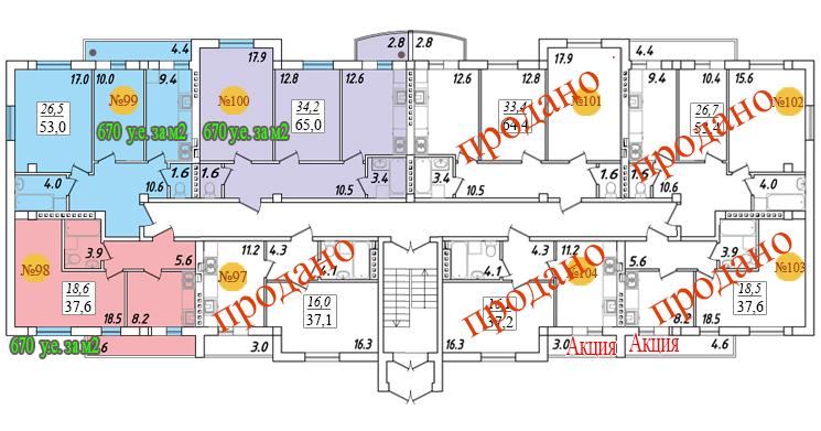 Академгородок Совиньон план этажа