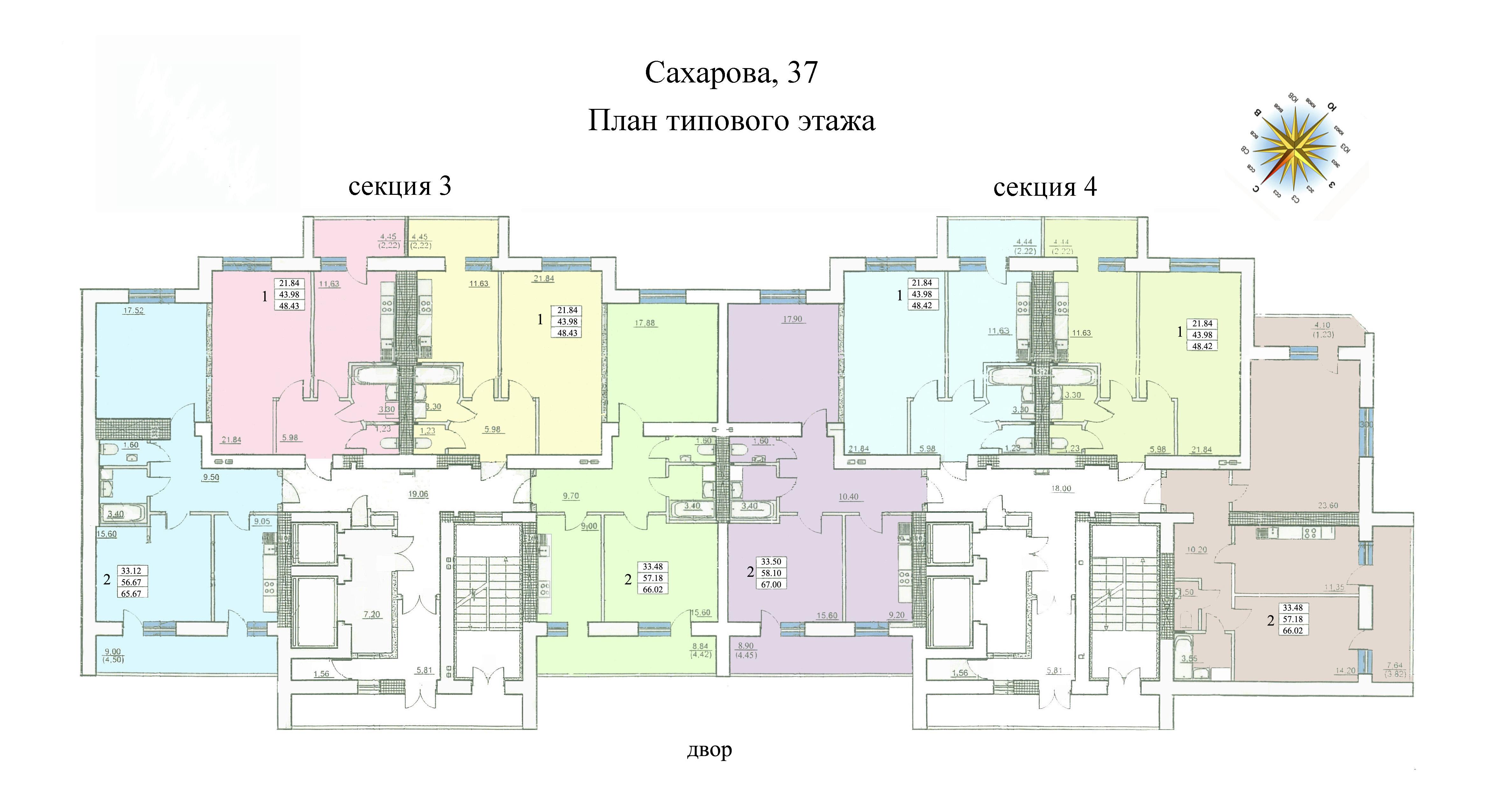 ЖК Сахарова план секций 3,4
