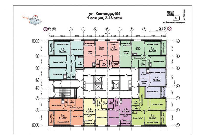 новостройка на Таирова ЖК Горизонт план 1 секции 2-13 этаж