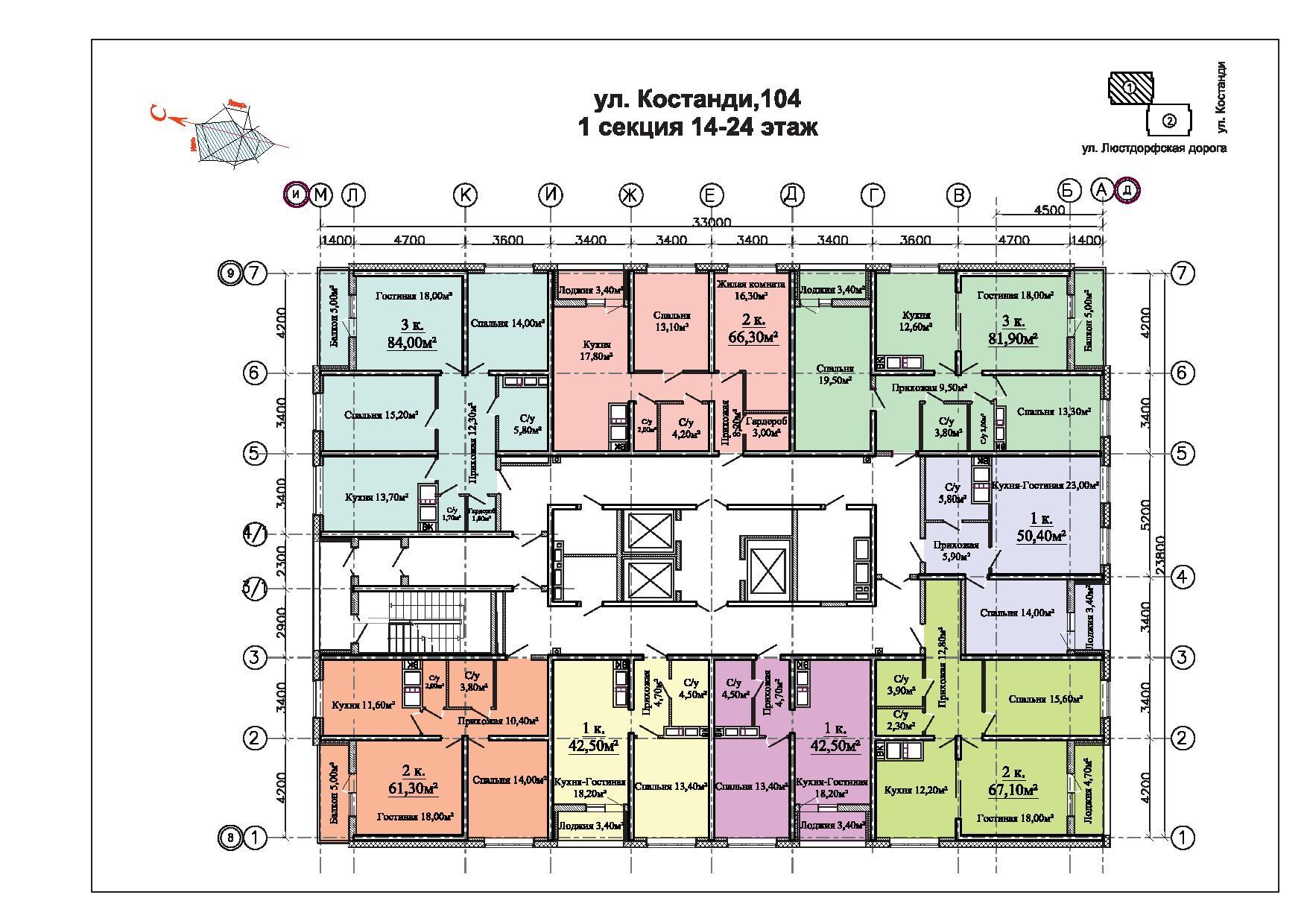 новостройка на Таирова ЖК Горизонт план 1 секции 14-24 этаж