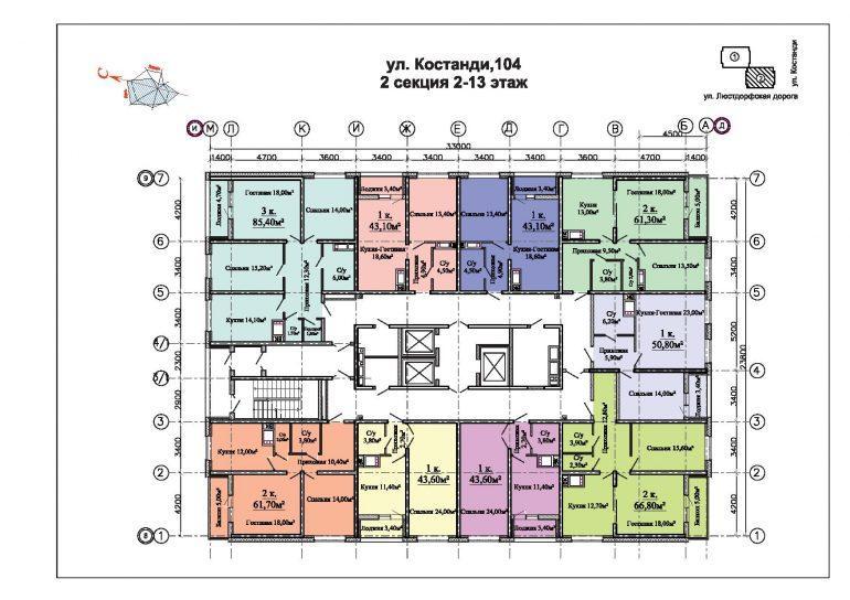 новостройка в Киевском районе ЖК Горизонт план 2 секции 2-13 этаж