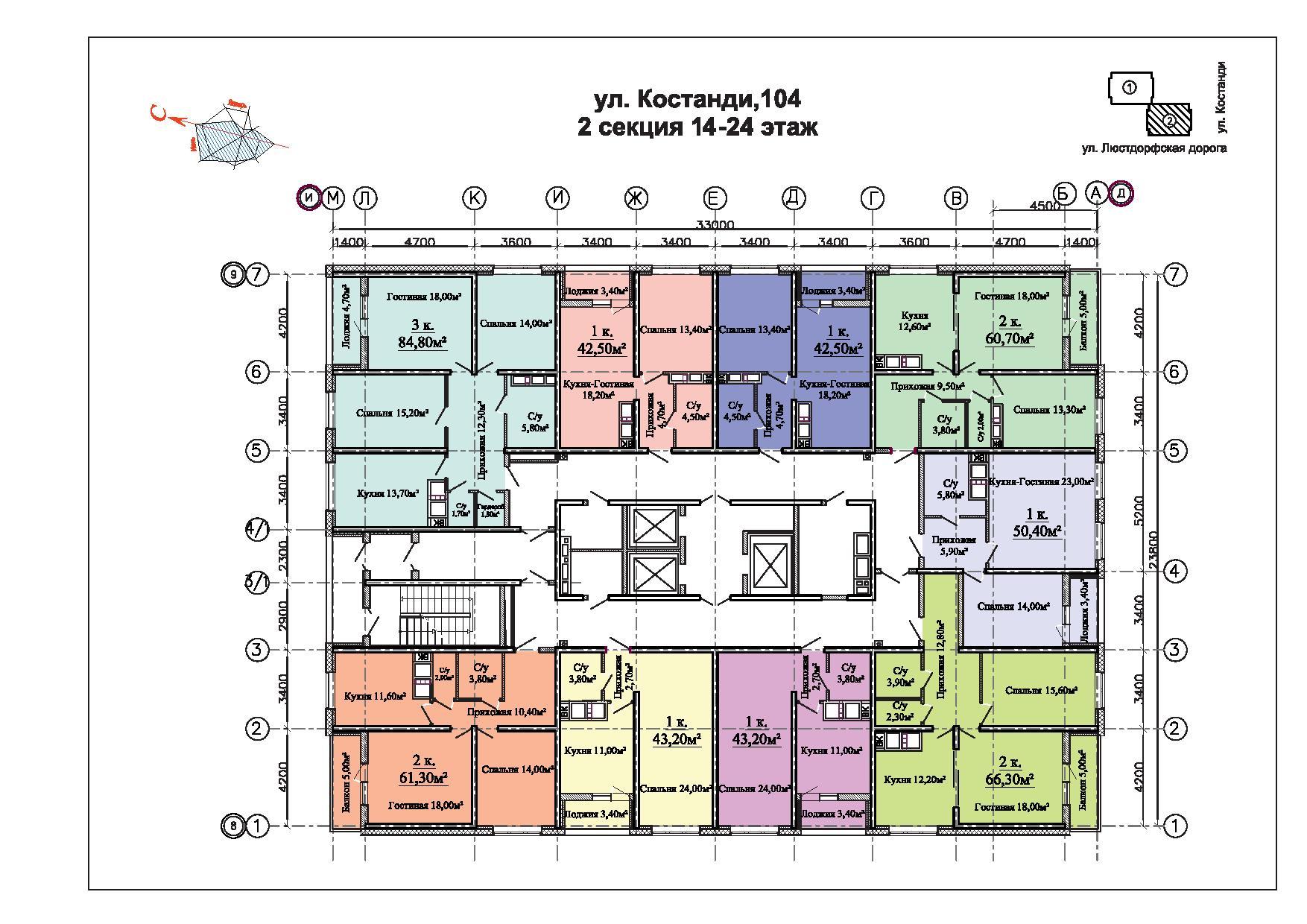 новостройка в Киевском районе ЖК Горизонт план 2 секции 14-24 этаж
