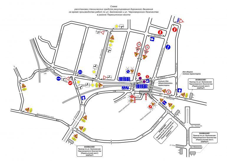 Рекомендованное направление движения личного автотранспорта через Пересыпский мост Одесса