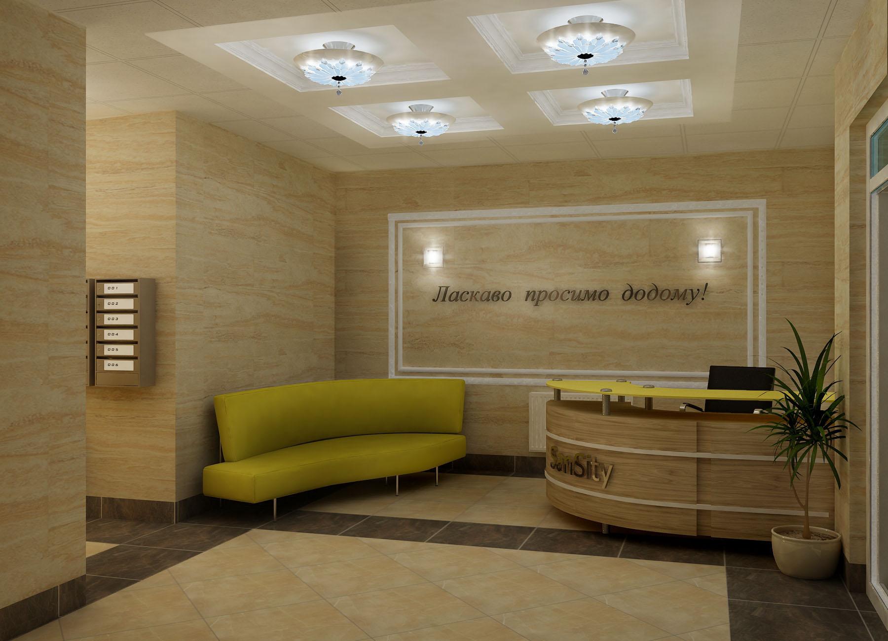 ЖК Sun City (Сан Сити) Новостройка в Одессе Холл