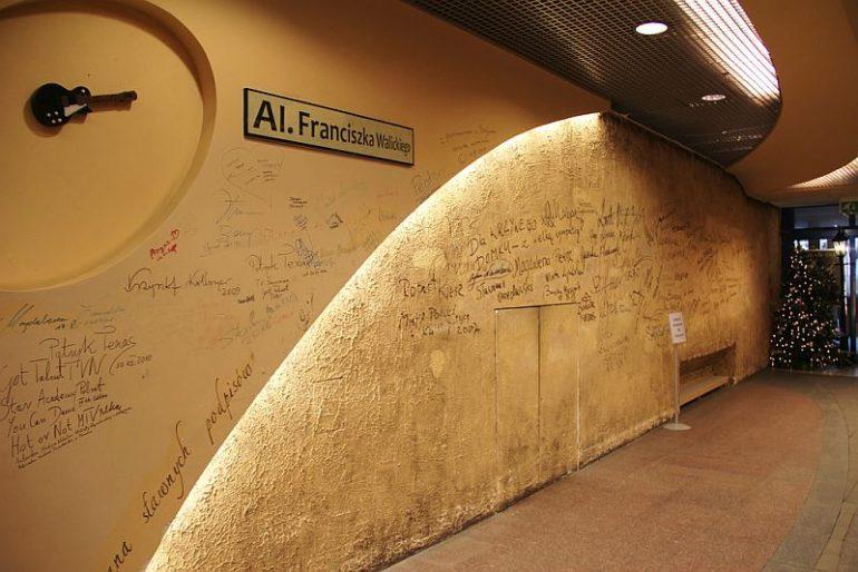 стена славы сопот