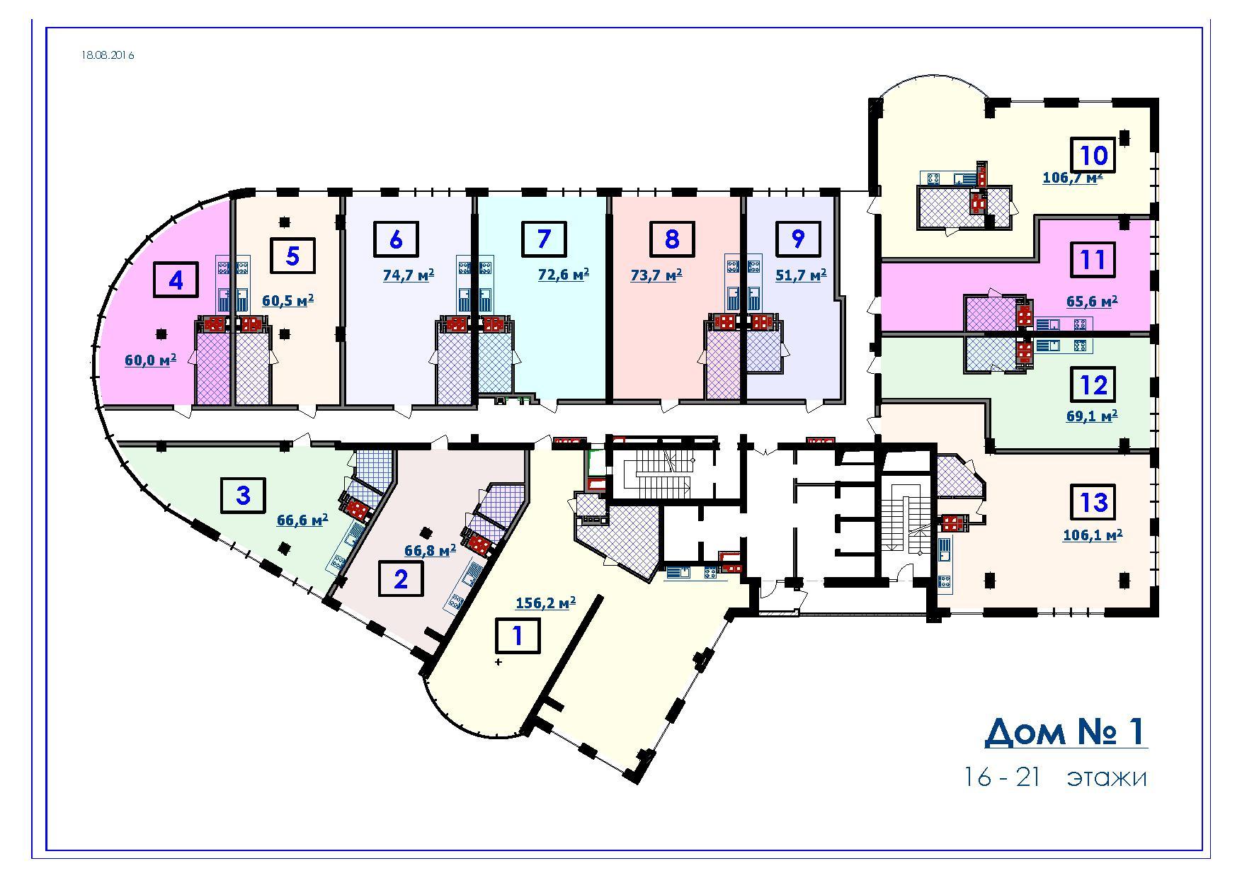 ЖК Курортный Новострой в Одессе СК Микромегас Дом 1 6-21 этажи
