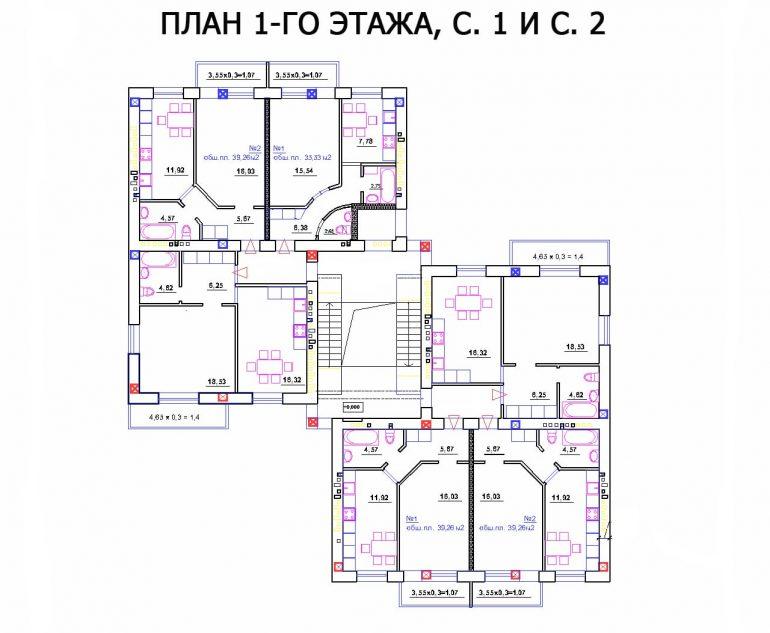 ЖК Морской Квартира в Одессе План этажа