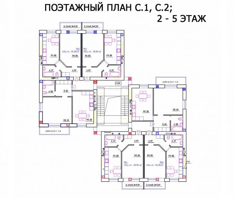 ЖК Морской Новострой в Одессе План этажа