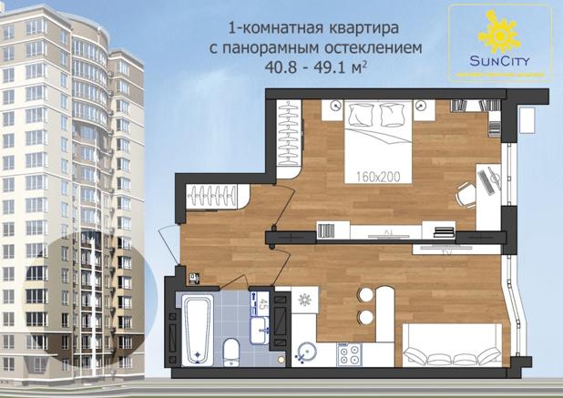 ЖК Sun City Квартира в Одессе планировка