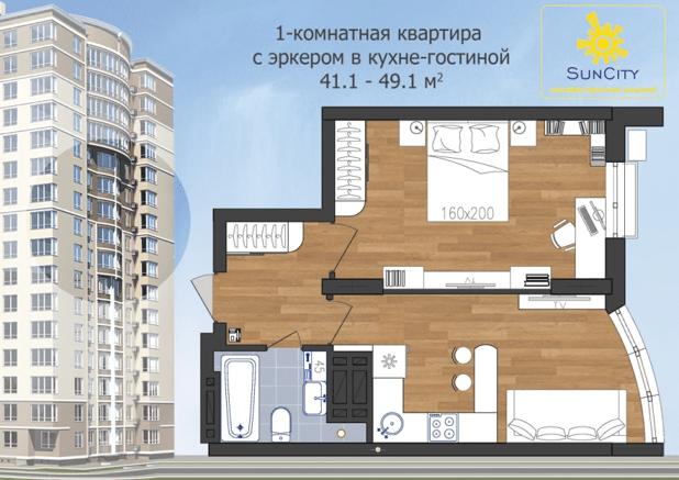 ЖК Sun City Квартира в новострое в Одессе