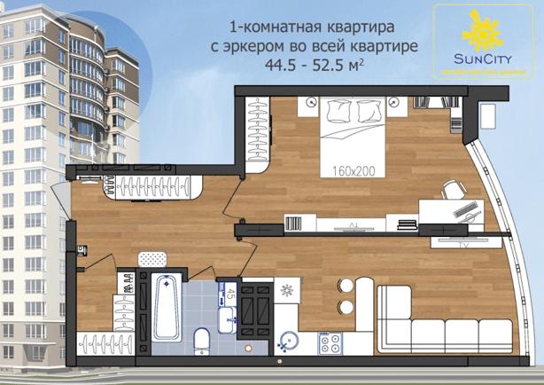 ЖК Sun City Квартира в новострое в Одессе Планировка