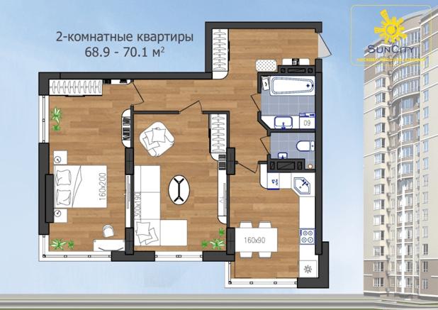 ЖК Sun City Планировка двухкомнатной квартиры
