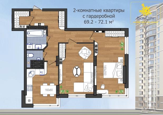ЖК Sun City Новострой в Одессе Планировка двухкомнатной квартиры