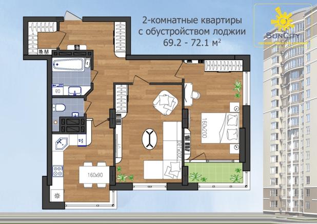 ЖК Sun City Жилье в Одессе Планировка двухкомнатной квартиры