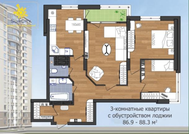 ЖК Sun City Планировка трехкомнатной квартиры