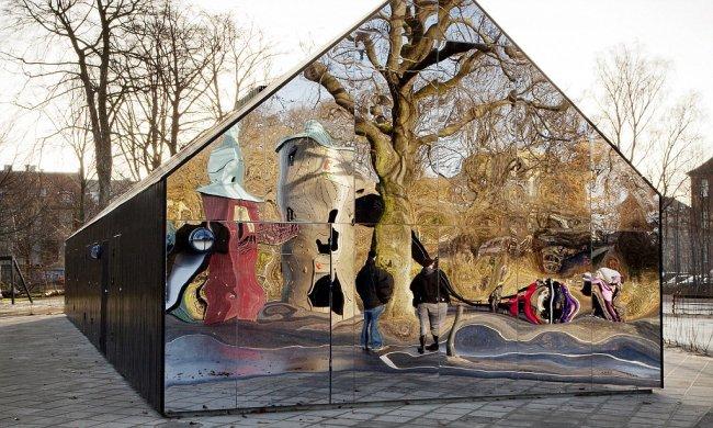 зеркальный дом Копенгаген