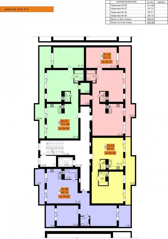 ЖК Ривьера Сити Секция А6 9й этаж