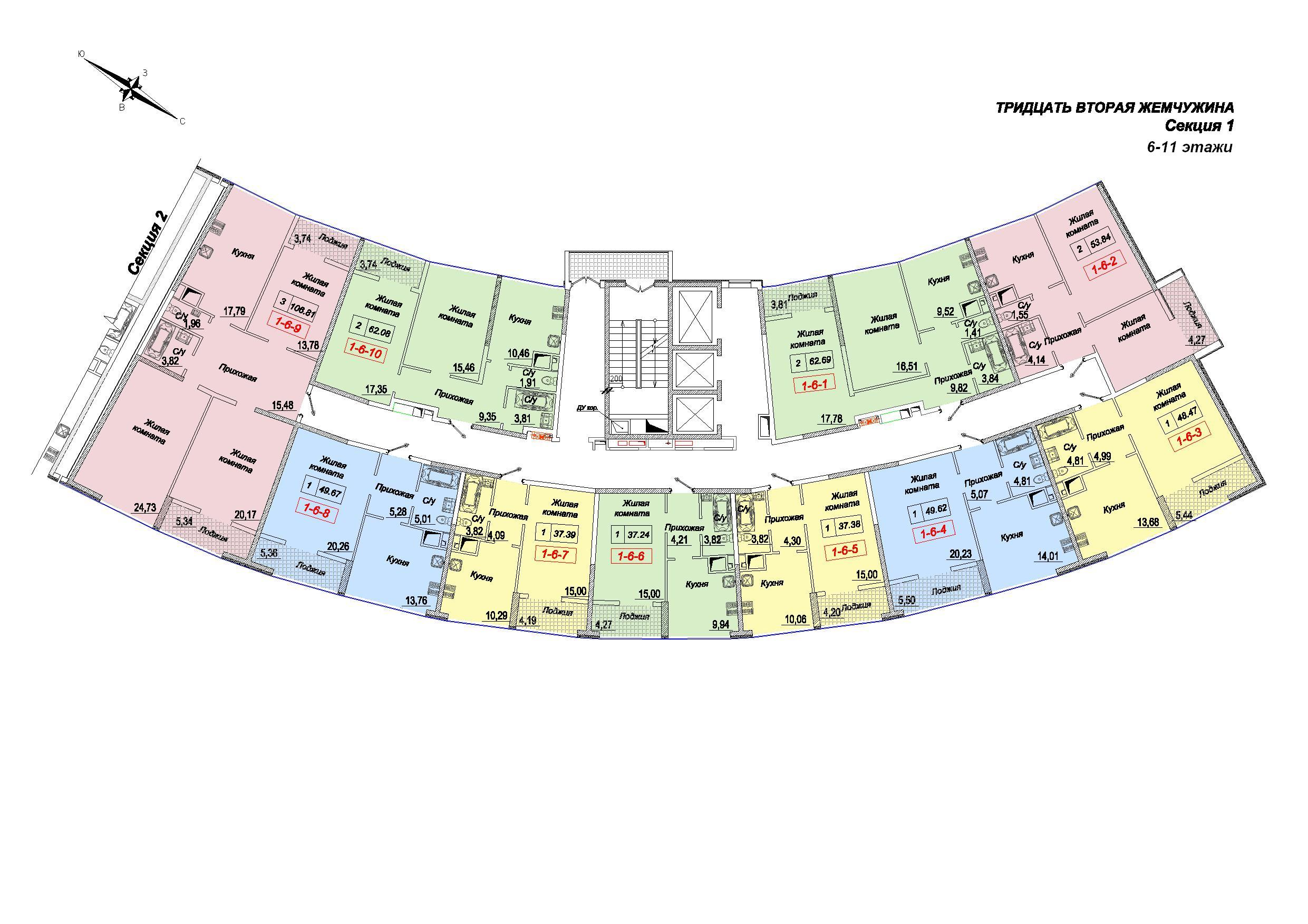 ЖК 32 Жемчужина 1 секция 6-11 этажи
