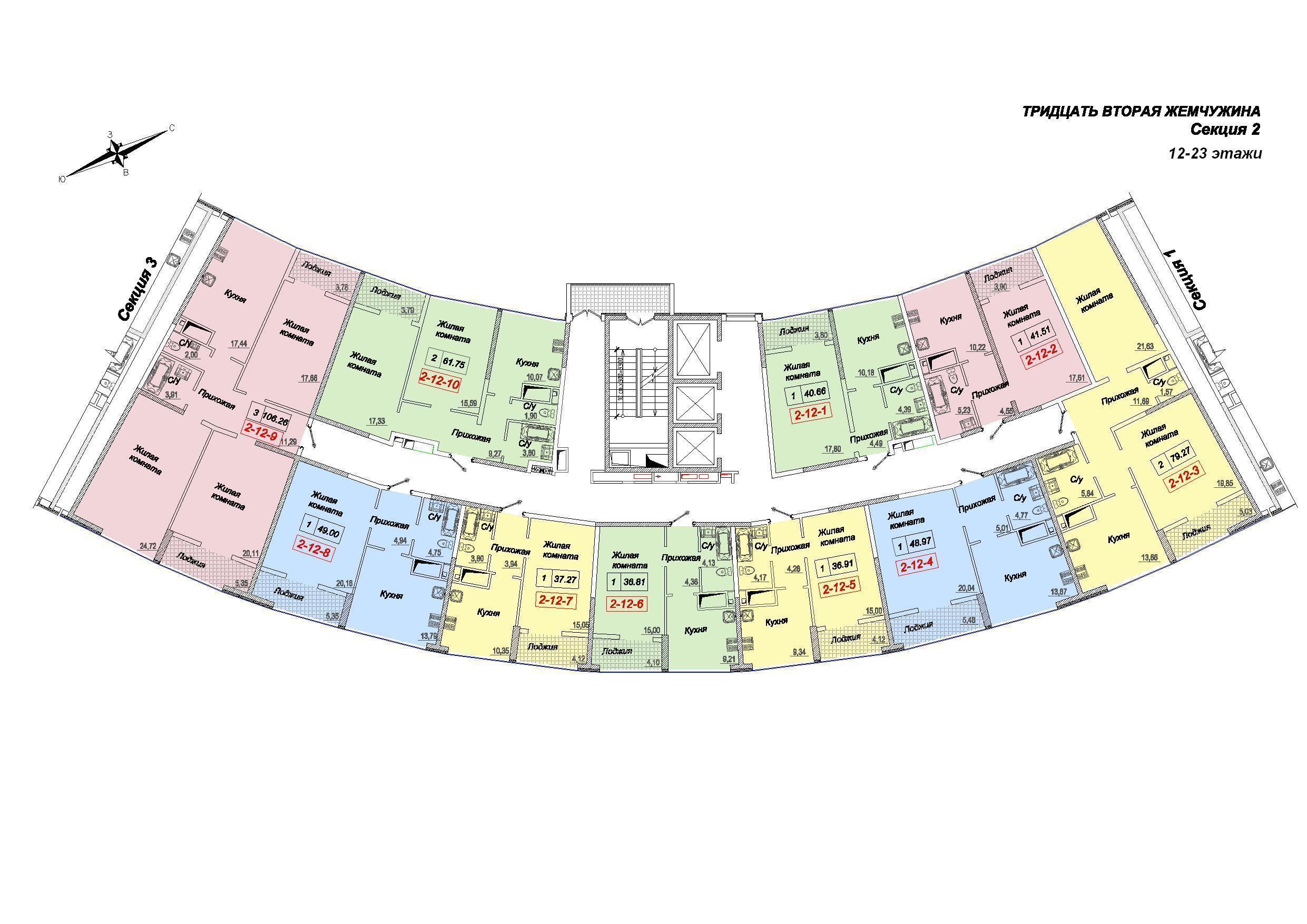 ЖК 32 Жемчужина 2 секция 12-23 этажи