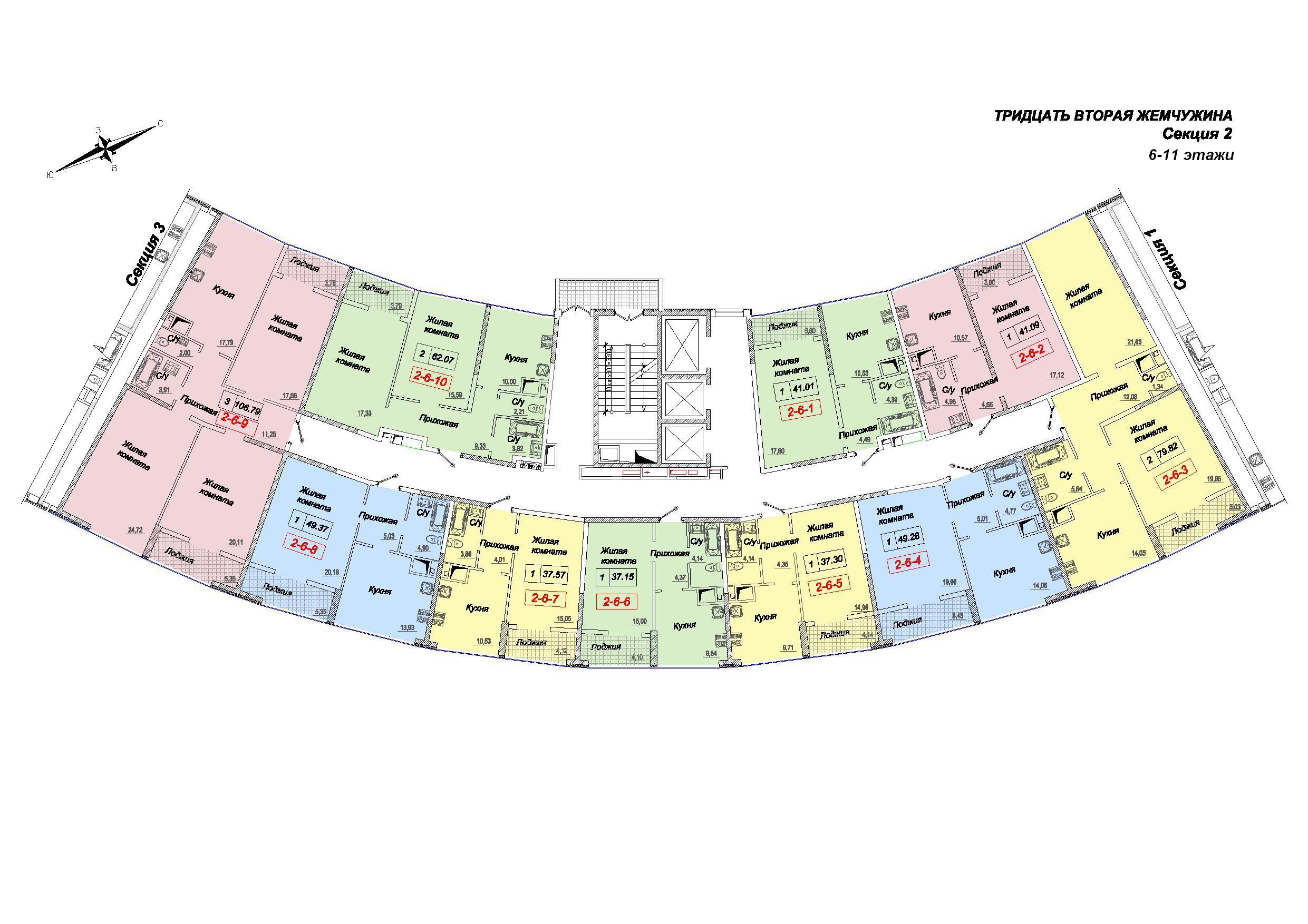 ЖК 32 Жемчужина 2 секция 6-11 этажи