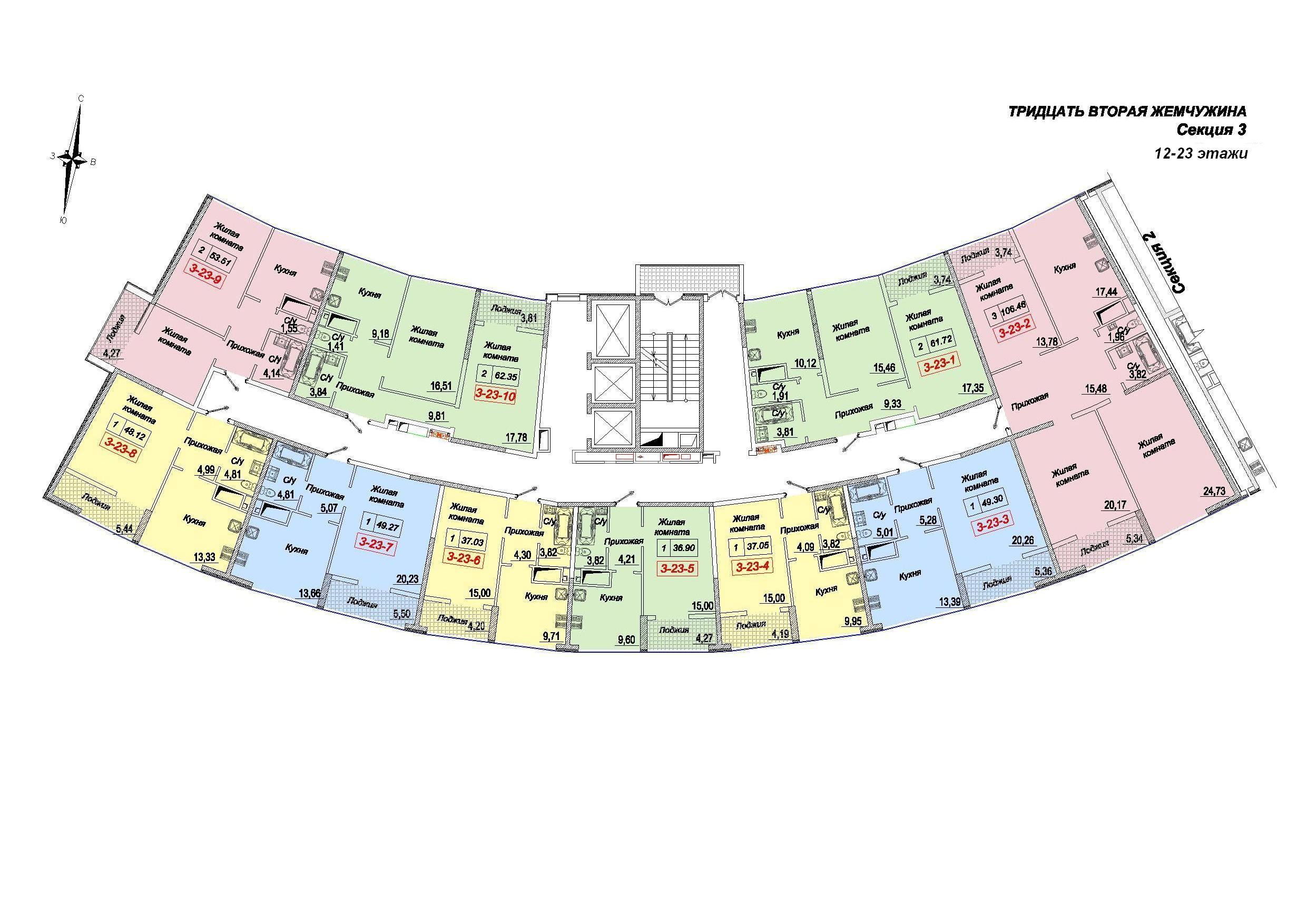 ЖК 32 Жемчужина 3 секция 12-23 этажи