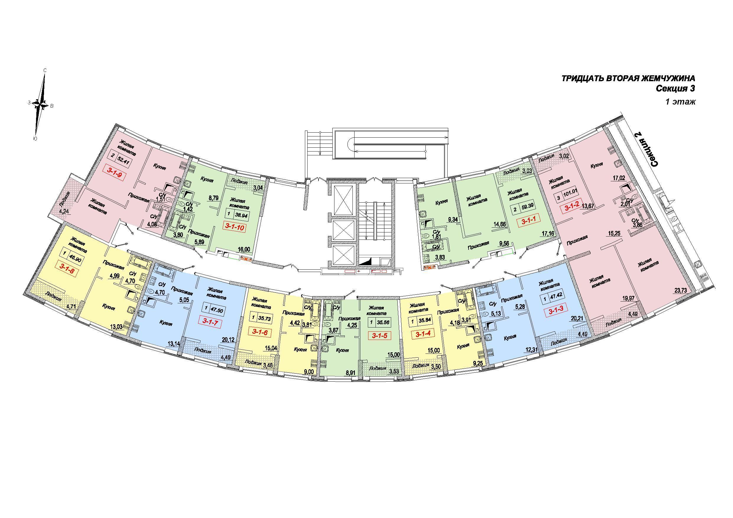 ЖК 32 Жемчужина 3 секция 1 этаж